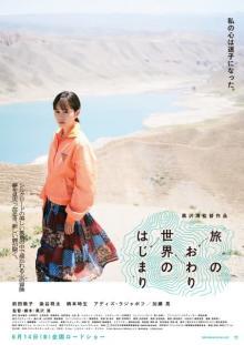 前田敦子、久々歌唱の重圧語る「気持ちの余裕ない」 合計8テイク&撮影5時間…