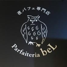 """【夜パフェ専門店】""""締めラーメン""""ならぬ""""締めパフェ""""がキテル♡夜に食べるパフェは罪深いけど2倍おいしいの"""