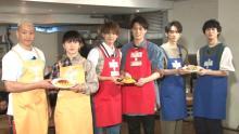 GENERATIONS片寄涼太&佐野玲於の料理を平野レミばっさり「ダメだこりゃ」
