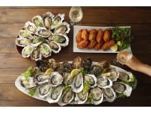 美肌や疲労回復に!春の生牡蠣など牡蠣料理6品が食べ放題