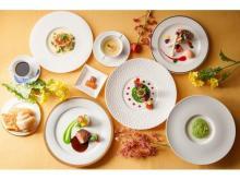 ザ・プリンス軽井沢&軽井沢プリンスホテルの「春の旬菜フェア」