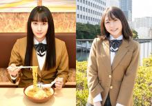 小泉さんの制服カット初公開!同級生役の新キャラに木﨑ゆりあ!