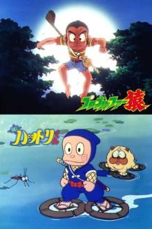 テレ玉40周年を記念して、アラフォー狙いのアニメ枠新設
