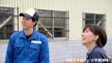 ドラマ『チャンネルはそのまま!』第2話11.4%に急上昇