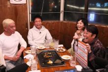 南果歩、藤井フミヤが来店「本音でハシゴ酒」のお店紹介in麻布十番