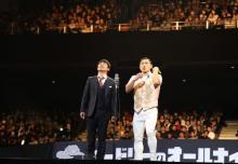 """""""21世紀最大のラジオモンスター""""オードリー、2万2000人を爆笑させた武道館ライブの偉業とは"""