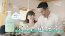長友佑都&平愛梨、夫婦でCM初共演 「ただいまー!」「おかえりー!」明るい笑顔にほっこり