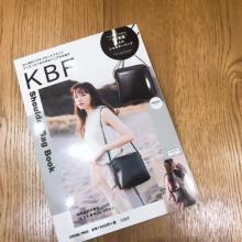 2000円で買えるKBFのムック本はチェックした?付録は大容量で使い回しの効く大人かわいいショルダーバッグ♡