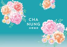 台湾発・本格ティーショップ「CHA NUNG」が表参道に初上陸!横浜にはひと足早くポップアップストアが登場♩