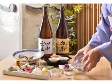 """厳選された日本酒と料理を堪能!一夜限りの""""仲春の宴""""開催"""