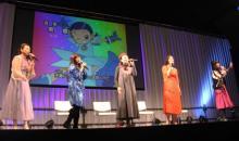 『おジャ魔女どれみ』声優5人集結で名曲「おジャ魔女カーニバル!!」熱唱