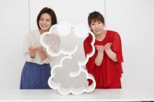 徳島えりかアナ『ZIP!』総合司会に起用 金曜日には吉田沙保里が加入