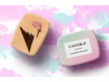 """春限定!""""桜""""を閉じ込めた和菓子のようなフラワーバターが登場"""