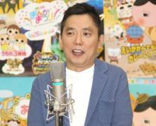 爆笑問題・太田光、『プリキュア』&相方・田中ライバル視 イチロー節も披露