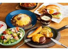 「niko and …」初の洋食レストランが横浜にオープン!