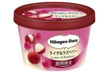 ハーゲンダッツ ミニカップ「ライチ&ラズベリー」が発売!マーブル模様もかわいい春を感じるフレーバー♡