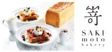 サラベス大阪店×高級食パン専門店「嵜本」がコラボ♩贅沢仕立ての「ミルクトースト」が美味しそう♡