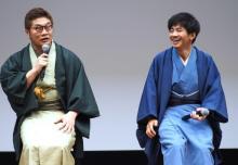和田正人、松尾諭と京都で四六時中一緒 実はしんどかった!?