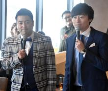 和牛・水田信二、竹内結子とのトーク番組を熱望 番組名は『結子を信じて』