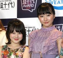 本田望結、妹・紗来の国際大会優勝に重圧と刺激「フィギュアスケートで負けている…」