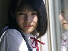 AKB48・矢作萌夏、初のソロCM出演 あだち充氏の漫画『MIX』を読む女子高生役