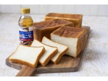 ふんわり&しっとり!ハナマルキ×沢村の「塩こうじ食パン」