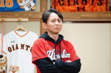 広島ファンの有吉、巨人応援番組MC就任も「ジャイアンツだけ嫌い!」