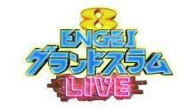 『ENGEIグランドスラムLIVE』出演者第3弾発表!