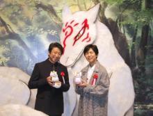 神谷浩史&井上和彦『夏目友人帳展』開催を祝福 生ニャンコ先生ボイス披露