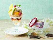 ハーゲンダッツのアイスを使った紅茶づくしの一品も♡アフタヌーンティー・ティールームに初夏のパフェが登場