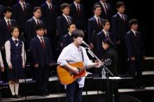 秦基博、被災地の中高生108人と「ひまわりの約束」を合唱