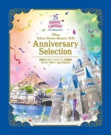 東京ディズニーリゾート35周年記念盤、BDランキングでTOP3入り