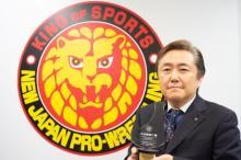 「平成胃痛大賞」は『新日本プロレス』に決定、各部門賞に吉田沙保里、お笑い芸人のヒロシも