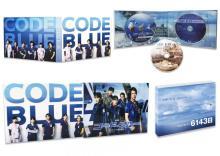 『劇場版コード・ブルー』BD・DVDが1位 映像ランキング2冠を達成