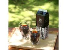 「丸山珈琲」のアイスコーヒーを自宅で簡単に楽しもう!