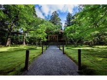 京都をおトクに楽しむ!特別御朱印がもらえるツアー開催