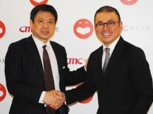 吉本興業と中国・CMC、エンタメ専門学校を上海に来年3月開校