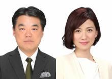 松山俊行・梅津弥英子の新キャスターで装い新たに本格報道番組が放送開始!