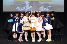 『けものフレンズ3』新声優ユニットがお披露目 メンバーに和泉風花・柳原かなこ・立花理香