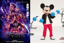 """世界のヒーロー""""ミッキーマウス""""が本人役でアベンジャーズに加入!?"""