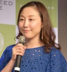 クワバタオハラ・小原正子が第3子妊娠を報告「『令和』生まれの末っ子赤ちゃん」