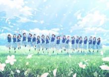 日向坂46、欅坂46超えの初週売上で歴代1位「坂道の名に恥じないように」【オリコンランキング】
