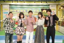 """AKB48・矢作萌夏の""""モンスター""""ぶりに俳優・磯村勇斗も興味津々!"""