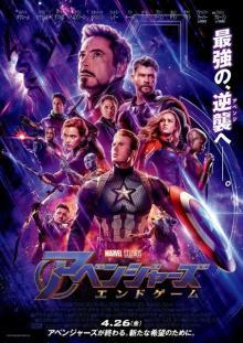 『アベンジャーズ』最新作60秒予告 アイアンマンとキャプテン・アメリカが手を取り合う