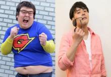 """ガリガリガリクソン、ダイエット成功で47.3キロ減 """"激やせ""""姿を公開"""