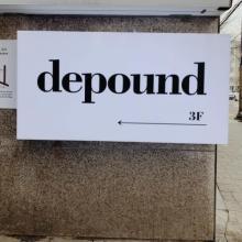 これぞ求めていた抜け感。皆が夢中のアイテムが手に入る韓国の「depound」について大解剖しちゃいます♡
