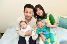 我が家・坪倉、内田有紀と夫婦役で双子の赤ちゃんパパに「ドキドキしています」
