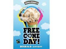 4月9日限定!「BEN&JERRY'S」がアイスを無料プレゼント