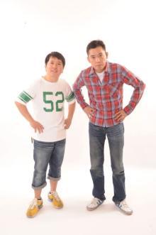 爆笑問題『ななにー』ホンネトーク出演決定 田中は放送前に謝罪 太田は「令和にジャンプ!」