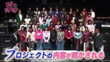 秋元康Pガールズバンド、初TV番組が今夜スタート プロジェクトの全貌明らかに